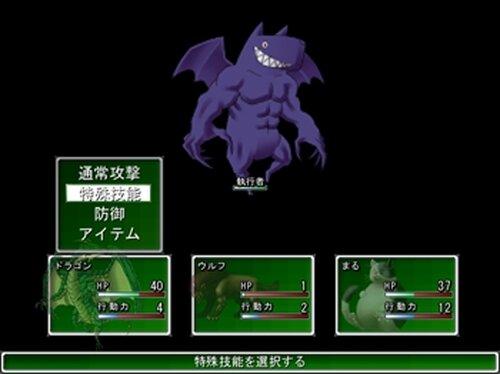 Apoloigizer  Game Screen Shot5