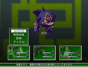 Apoloigizer  Game Screen Shot