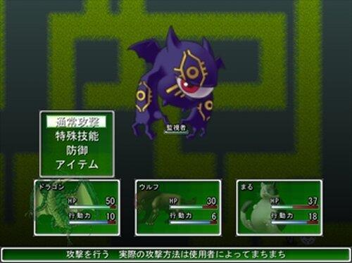 Apoloigizer  Game Screen Shots