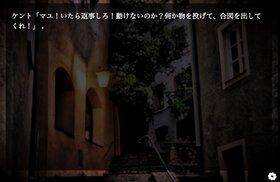 物理演算のアニマルナイトレイト[Animal Nitrate of Physics Operation] Game Screen Shot3