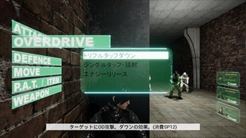 BLACK OBSIDIAN Game Screen Shot3
