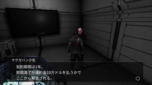 BLACK OBSIDIAN Game Screen Shot4