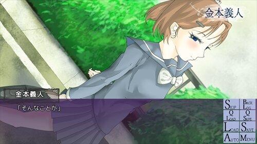 死線間の友人 Game Screen Shot
