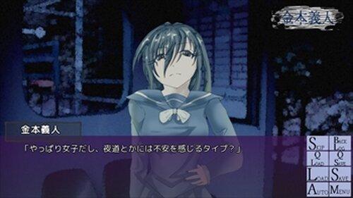 死線間の友人 Game Screen Shot4