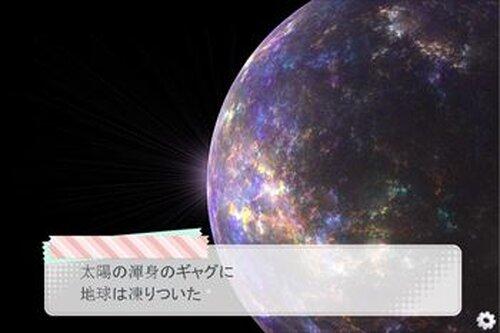 【きつねの大草原】第一回『北風と太陽』 Game Screen Shot2