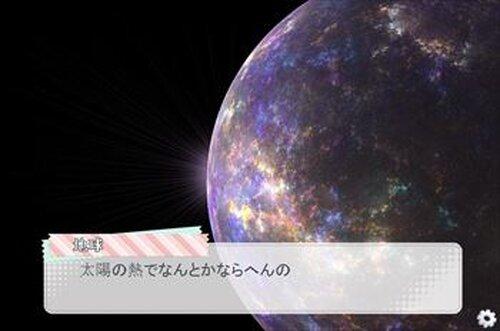 【きつねの大草原】第一回『北風と太陽』 Game Screen Shot4