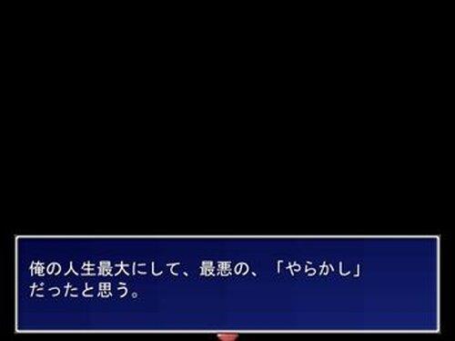 ヤラカシ Game Screen Shot2