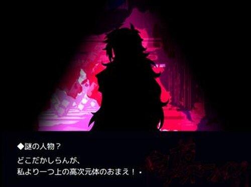 今夜デッドライン[ブラウザ版] Game Screen Shot4