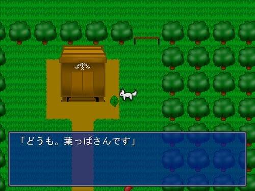 白黒連花 Game Screen Shot