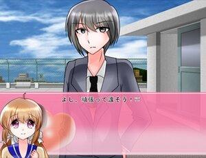 先生と私のバレンタイン事情 Screenshot