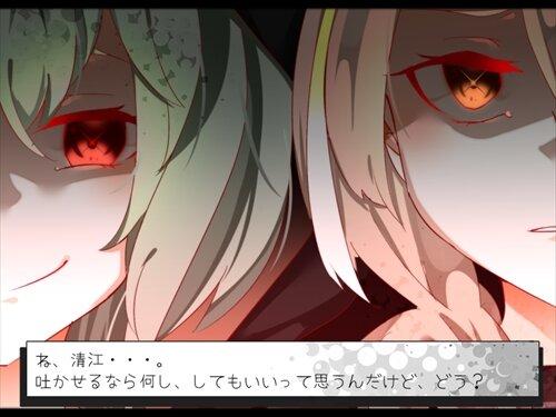 Kyouki! Valentineday! Game Screen Shot