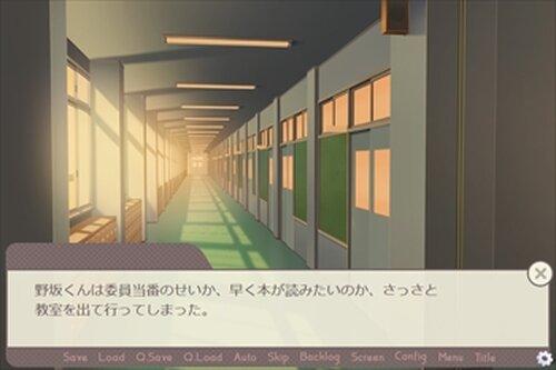 あたって砕けない! Game Screen Shot4