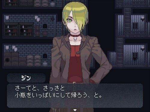 カゲリとワルツ Game Screen Shot2