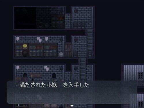 カゲリとワルツ Game Screen Shot3