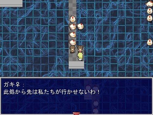 エルフが魔王を倒す。 Game Screen Shot1