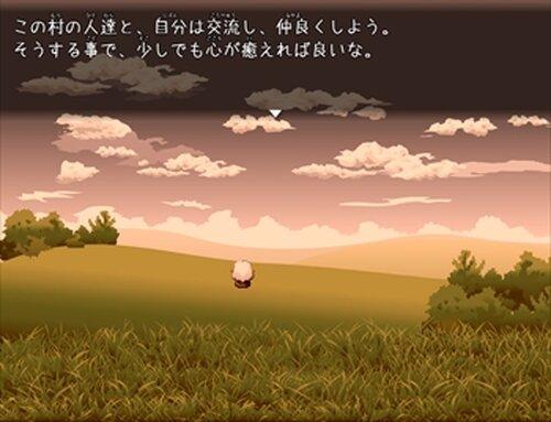 【DL版】リーフィ村へようこそ! Game Screen Shot2