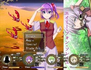 【DL版】リーフィ村へようこそ! Screenshot