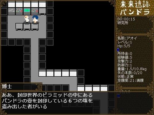 未来遺跡パンドラ Game Screen Shot