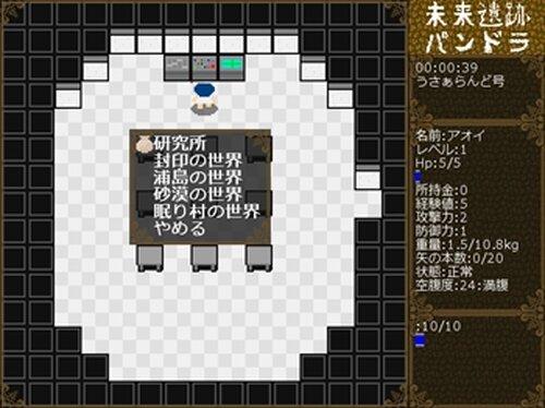 未来遺跡パンドラ Game Screen Shot2
