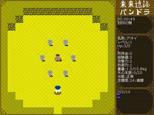 未来遺跡パンドラ Game Screen Shot3