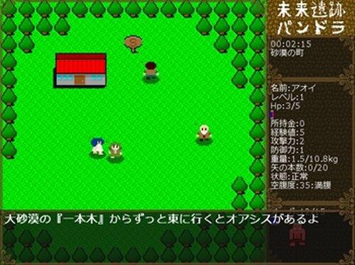 未来遺跡パンドラ Game Screen Shot5