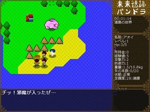 未来遺跡パンドラ Game Screen Shots