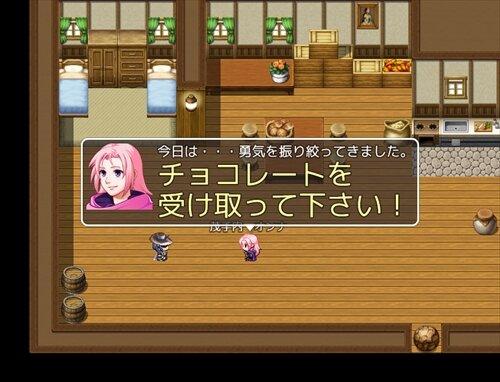 悪夢のバレンタインデー!リア充を破壊せよ! Game Screen Shot1