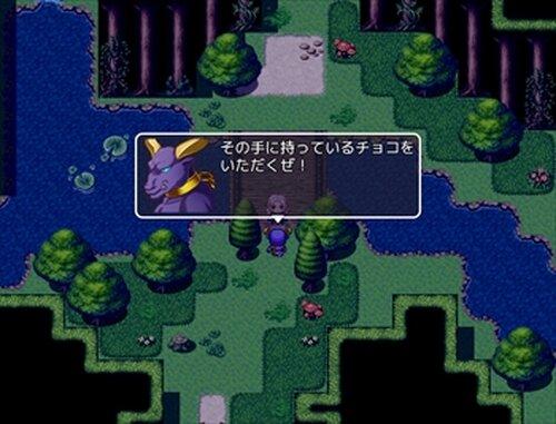 悪夢のバレンタインデー!リア充を破壊せよ! Game Screen Shot2