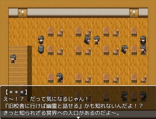 アイドルは逃げられない Game Screen Shot4