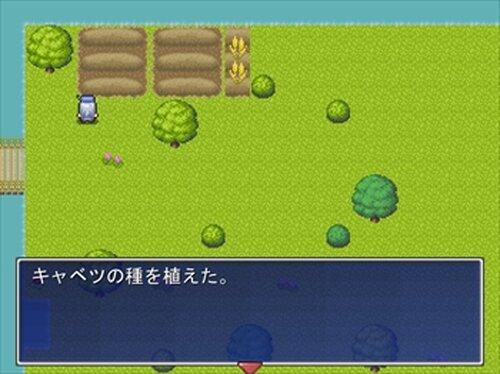 それゆけ!アイテム探しの旅 Game Screen Shot2