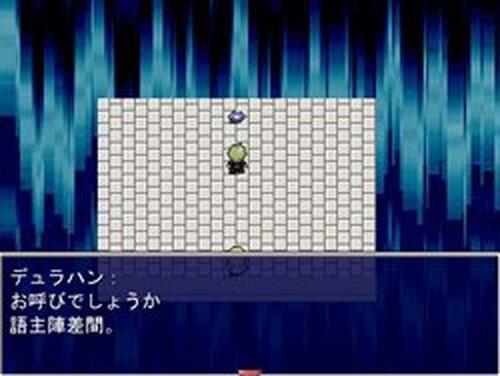 エルフが魔王を倒す。 Game Screen Shots