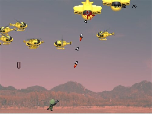 ミサイルウォーズ Game Screen Shot1