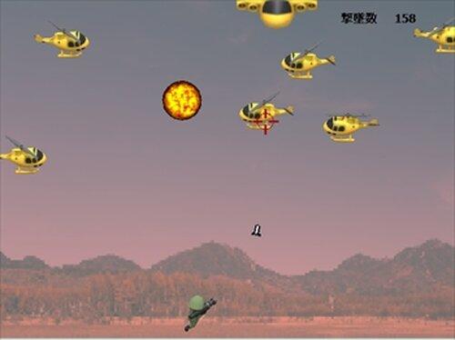 ミサイルウォーズ Game Screen Shot2