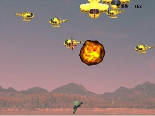 ミサイルウォーズ Game Screen Shot3