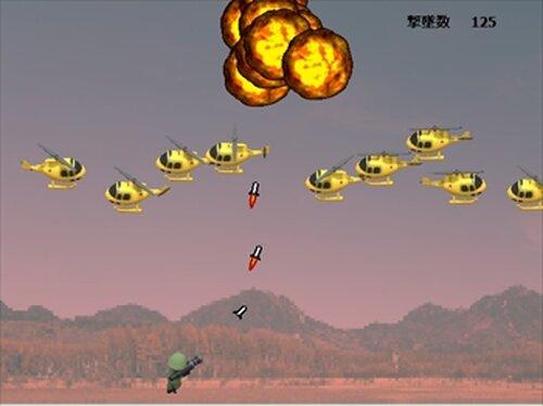 ミサイルウォーズ Game Screen Shots