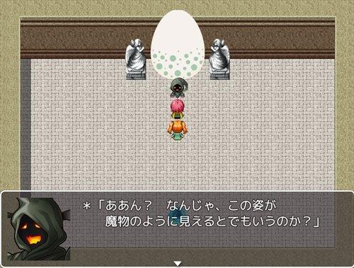 探検家アレサ、ここに眠る! Game Screen Shot1