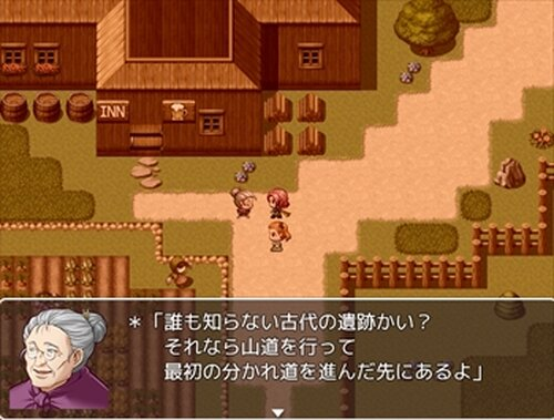 探検家アレサ、ここに眠る! Game Screen Shot2