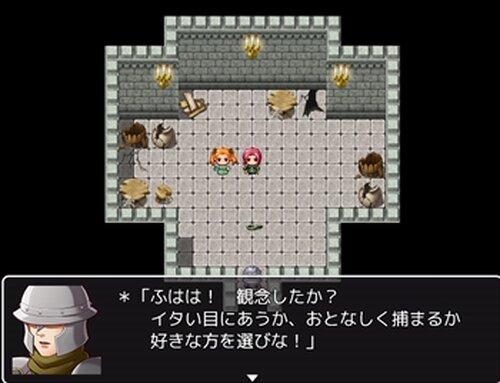 探検家アレサ、ここに眠る! Game Screen Shots