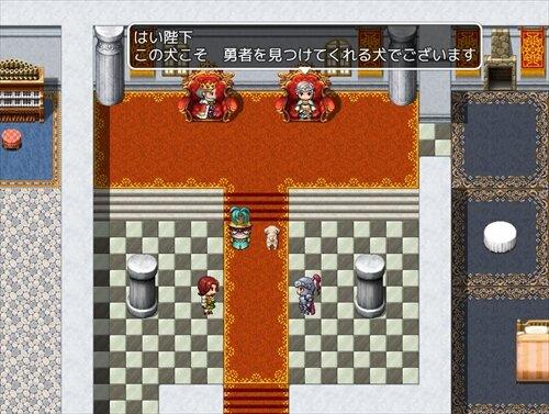 城塞勇者捜索犬 Game Screen Shot1