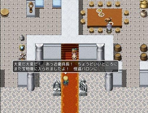城塞勇者捜索犬 Game Screen Shot2