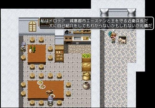 城塞勇者捜索犬 Game Screen Shot3