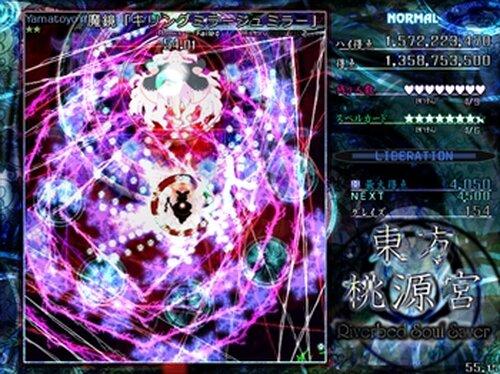 東方桃源宮 ~ Riverbed Soul Saver. Game Screen Shot3