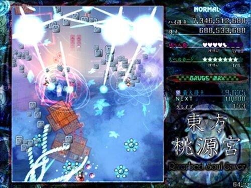 東方桃源宮 ~ Riverbed Soul Saver. Game Screen Shot5