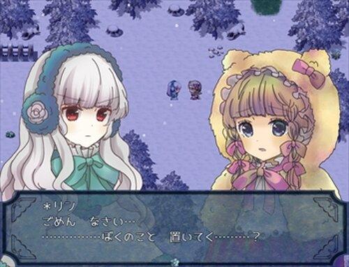 雪花庭のクレデンテ Game Screen Shot2