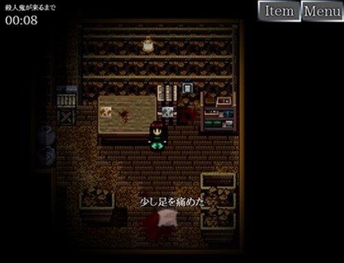 【DL版】消えたあの時の叫び (ver.1.05) Game Screen Shot2