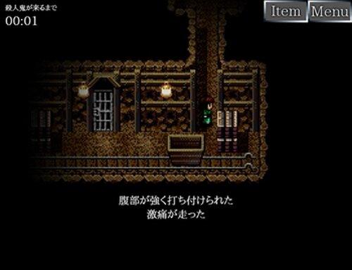 【DL版】消えたあの時の叫び (ver.1.05) Game Screen Shot4
