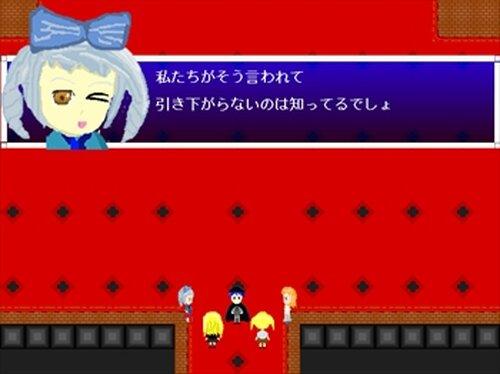 Lの羽 洋館の世界編 Game Screen Shot2