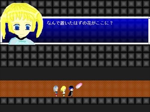 Lの羽 洋館の世界編 Game Screen Shot3