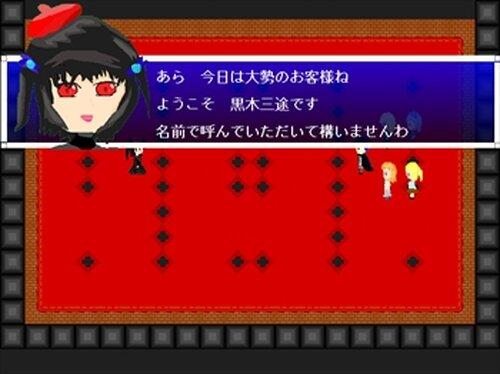 Lの羽 洋館の世界編 Game Screen Shot5