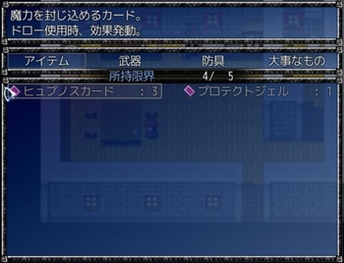 Labyrinth Game Screen Shot3